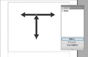 オブジェクトスタイルがLineオブジェクトに適用されている状態