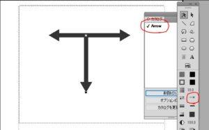グラフィックツールでオブジェクトを変更